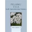 Yarrow (Achillea millefolium L.) Tea, 30g